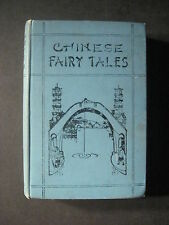 CHINESE FAIRY TALES circa 1930 by Norman Hinsdale Pitman