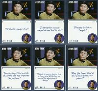 Star Trek TOS Archives & Inscriptions card 6 Lt Sulu all 11 different variations