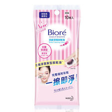 [BIORE] Makeup Remover Perfect Cleansing Cotton Pack MOISTURIZING 10pc JAPAN NEW