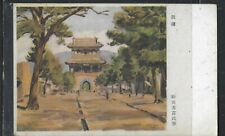 China Picture Postcard (P2604B) Colored Ppc