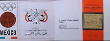 NORTH YEMEN JEMEN YAR 1968 794 Summer Olympics Mexico GOLD Folder Chariot Race