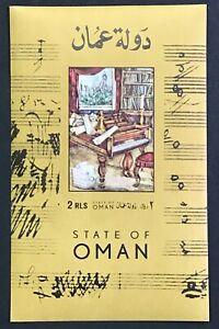 Oman - Beethoven Piano souvenir sheet - MNH