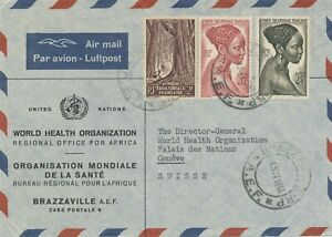 FRANZÖSISCH ÄQUATORIAL AFRIKA 1953 Buntfrankatur Kab.-Vordruck-Lupo der WHO UNO