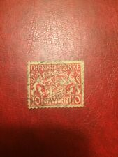 Bavaria stamps 1916-20 USED Coat of Arms, Service Stamps