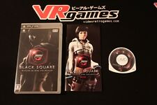 DJ MAX PORTABLE BLACK SQUARE   PSP GIAPPONESE JAP JAPAN JP