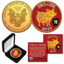 2019 Lunar New YEAR OF THE PIG 24K Gold Plated 1 OZ AMERICAN SILVER EAGLE w/ Box