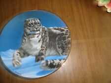 """""""Master Of The Tundra"""" plate by Spirka from The Franklin Mint"""