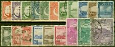 More details for pakistan 1948-57 set of 20 sg24-43b fine used top 3 values all perf 13