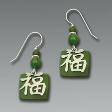 Adajio Earrings - Brushed Nickel Good Luck Chinese Character on Olive Square