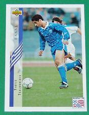 FOOTBALL CARD UPPER DECK 1994 USA 94 YIOTIS TSALOUNIDIS GRECE GREECE HELLAS