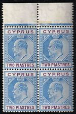 CYPRUS EDWARD VII 1904-10 SG 65 TWO pi BLUE & PURPLE MARG BLOCK OF 4 SUPERB MNH