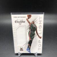 2014-15 Panini Excalibur Giannis Antetokounmpo Jersey Patch Relic Card BUCKS MVP