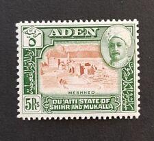 Aden 1942 5r SG11  VLMM