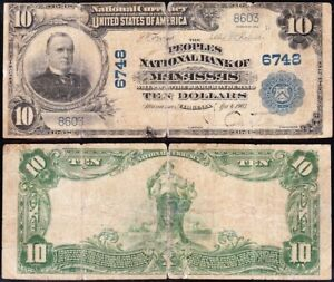*RARE* 1902 $10 MANASSAS, VA National Banknote! Site of First Civil War Battle!