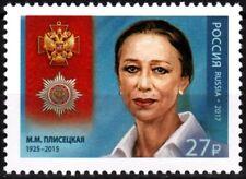 RUSSIA 2017-61 MUSIC Ballet Famous People Order. Plisetskaya Danser, MNH