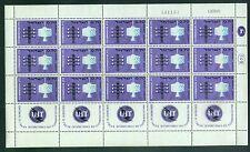 Israel, 294, MNH , I.T.U. Centenary of International Telecommunications  Union,