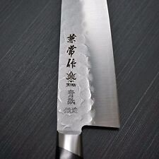 Japanese Kanetsune Nashiji Hammered Blue Steel AOGAMI #2 Gyuto Chef Knife Japan