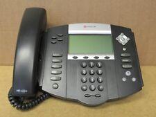 Polycom SoundPoint IP560 SIP Phone Gigabit Ethernet Telephone 2201-12560-001