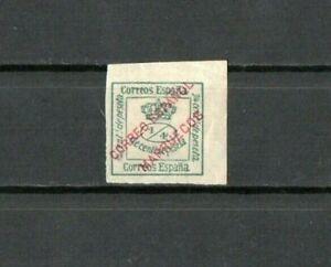 [A100] Morocco 22/7/1914 Newspaper stamp 2.000 print run MH.