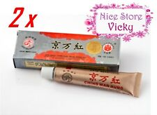 2x Great Wall Brand CHING WAN HUNG Soothing Herbal Ointment for Burn 10g 京万紅