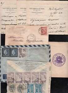 EGYPT - GREECE 1904/1945 LOT OF INCOMING COVERS & LETTERS