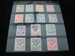 Northern Rhodesia Scott #61-74 Set Mint Never Hinged