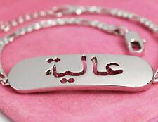 Nome Braccialetto in arabo Aaliyah-L' altro 18ct BIANCO PLACCATO ORO regali di compleanno Eid