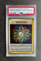Pokemon 1998 PSA 10 Rainbow Energy Holo Rocket Japanese Gem Mint