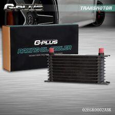 10 ROW AN-10AN Universal Aluminum Engine Transmission Oil Cooler Black