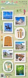 2021 JAPAN My Journey Vol.6 TOUHOKU 84y stamp sheet Unused