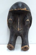 ANTIQUE 19TH CENTURY AFRICAN WOODEN CARVED DAN MASK