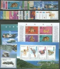 Hong Kong 1998 Year-set (26v + 4ms, Cpt) Fresh MNH