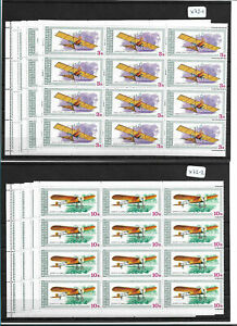 SMT, GUINEA: 1979, Mi 850/57 set in block of 12, MNH and scarce