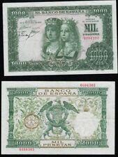 1000 Pesetas 1957 Reyes Católicos. Sin Serie, Nº BAJO 0604303. CIRCULADO BONITO