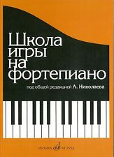 Russian School of Piano Playing Nikolayev A. Paperback Nikolaev Shkola