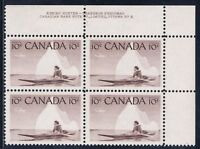 Canada #351(31) 1955 10 ct ESKIMO INUK & KAYAK UPPER RIGHT PL BLK 5 MNH CV$4.80