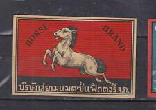 Ancienne  étiquette   allumettes  Suède  AZ4005 Cheval    Burma