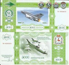 RUSIA BILLETE 5000 RUBLOS CONMEMORACION DE LA 80º VICTORIA 2012
