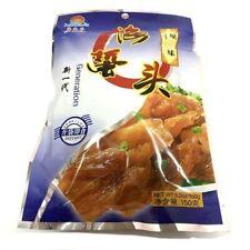 Snacks Chinese Instant Food Jellyfish 150gx2pack海之味 海蜇头 开袋即食 原味 150克x2pack