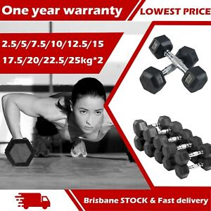 A Pair Rubber HEX Dumbbells Coat Iron Home Gym  Weight Training 2.5Kg-25Kg