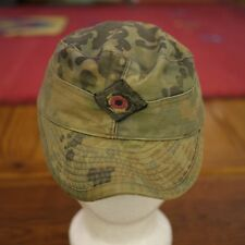 """Vintage West German Military Camo Camouflage Cotton Hipster Crushable Cap 57 22"""""""