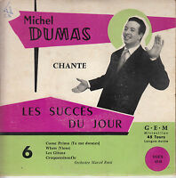 45TRS VINYL 7''/ RARE FRENCH EP MICHEL DUMAS / COME PRIMA + 3 / BECAUD