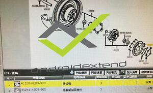 KYMCO VENOX 250/300 KYMCO REAR SPROCKET