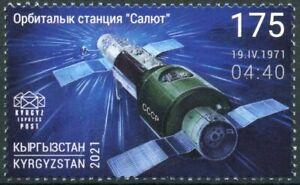 Kyrgyzstan 2021 MNH Space Stamps Salyut Orbital Space Station 1v Set