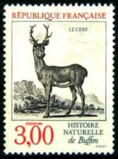 France 1988 Yvert n° 2540 neuf ** 1er choix