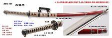 Japanese Replica Sword Toushou Series: Ookanehira, Tourabu Touken ranbu cosplay