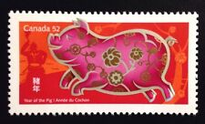 Canada #2201 MNH, Lunar New Year of the Pig Stamp 2007