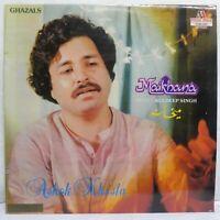 Ashok Khosla Maiikhana Ghazals LP Record Bollywood 1984 Rare Vinyl Indian EX