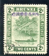 Brunei Japanese Occ 1942 KGVI 2c green very fine used. SG J1. Sc N1.