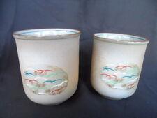 Japanese Pottery Glazed Cups - Signed to Base - Set of 2